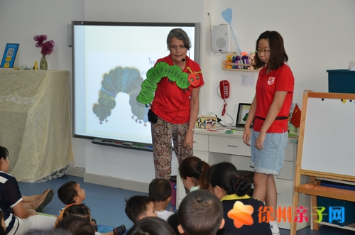 幼儿园小班教学视频_北京市第一幼儿园双语教学英语公开课视频 _网络排行榜