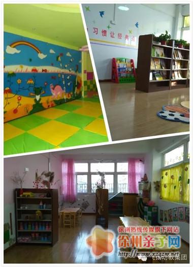 幼儿教室春天主题墙