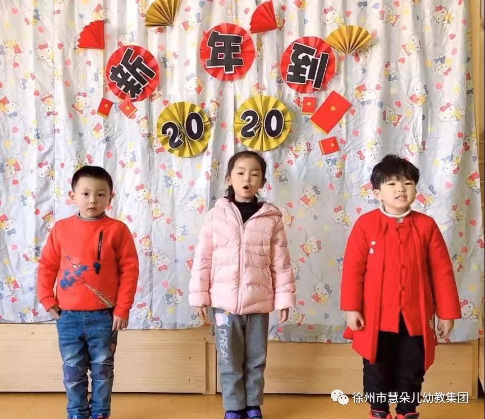 春光 幼稚園